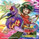 遊☆戯☆王ARC-V SOUNDDUEL2/中川幸太郎
