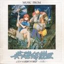 ミュージックフロム 英雄伝説III もうひとつの英雄たちの物語~白き魔女~/Falcom Sound Team jdk