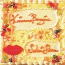 KAIMONO Boogie/酒井 俊