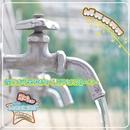蛇口から出るもの/ミラクルストーリー/ドリームステーションチームwater