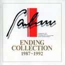 ファルコム エンディングコレクション1987~1992/Falcom Sound Team jdk