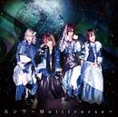 エンワ~Multiverse~ B-TYPE/RoNo☆Cro