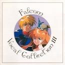 ファルコム ボーカルコレクションIII/Falcom Sound Team jdk