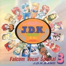 ファルコム ボーカルスペシャル J.D.K. BAND 3/Falcom Sound Team jdk