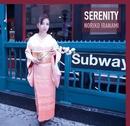 SERENITY/伊良波 範子
