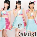 1秒(C-Type)/DaisukI