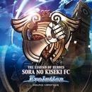 英雄伝説 空の軌跡FC Evolution オリジナルサウンドトラック/Falcom Sound Team jdk