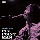 PIN POINT MAN/三人サイトー