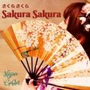 Sakura Sakura - さくら さくら -/Nijiiro Goblet
