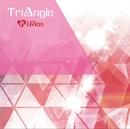 Triangle TYPE-C/i.Rias