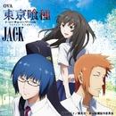 東京喰種 [JACK] ORIGINAL SOUNDTRACK/やまだ豊