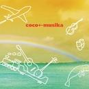 coco←musika III/coco←musika