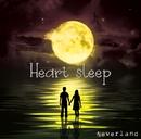 Heart sleep A-TYPE DVD/Neverland