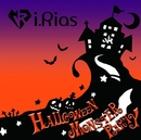 Halloween Monster Party/i.Rias