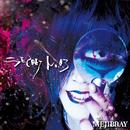 SECRET No.03(初回盤Atype) DVD/MEJIBRAY
