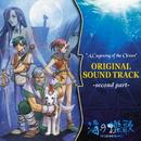 オリジナル・サウンドトラック 「海の檻歌」~後編~/Falcom Sound Team jdk