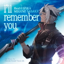 I'll remember you -リアル☆SPiKA/佐坂めぐみ-/Falcom Sound Team jdk