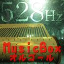 Music Box オルゴール NO.4/CCA