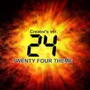 24 TWENTY FOUR THEME   Creator's ver/点音源