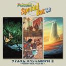 ファルコム・スペシャルBOX'89(1)/Falcom Sound Team jdk