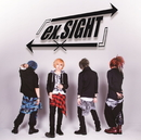 ex.SIGHT/Link