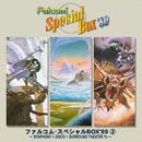 ファルコム・スペシャルBOX'89(2)/Falcom Sound Team jdk