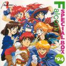 ファルコム・スペシャルBOX'94/Falcom Sound Team jdk