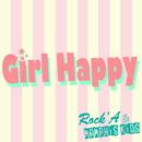 Girl Happy/ロカ&メンフィス・キッズ