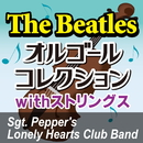 The Beatlesオルゴールコレクション with ストリングス 「Sgt. Pepper's Lonely Hearts Club Band」/オルゴール・プリンセス