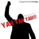 YAH YAH YAH!!   creator's ver./点音源