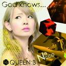 God Knows…/なっこ