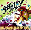 NEO JAPANESE ROCKIN' BEATS/Shelly