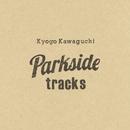 Parkside tracks/河口恭吾