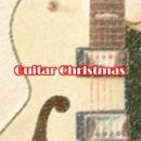 今年はギターでメリークリスマス!/Guitar Christmas