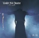 孤独/UNDER FALL JUSTICE