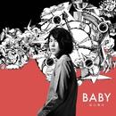 BABY/谷口 貴洋