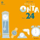 Chorus ONTA Vol.24/教育芸術社
