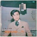 パク・チュンソク作曲集~在日韓国人/Various Artists