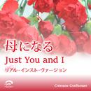 Just You and I 母になる 主題歌 (リアル・インスト・ヴァージョン)/Crimson Craftsman