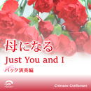 Just You and I 母になる 主題歌 (バック演奏編)/Crimson Craftsman