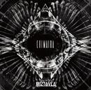 CHIMAIRA A-Type/MIZTAVLA