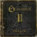 G-manualII/Gargoyle