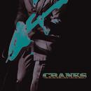 CRANKS/CRANKS