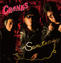 Sanctuary/CRANKS