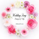 ウエディング・ソング ディズニー&J-POP (インストゥルメンタル・ヴァージョン)/Relaxing Music Cafe