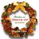 クリスマス・イブ JR CM SONG ORIGINAL COVER/NIYARI計画