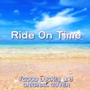 RIDE ON TIME ORIGINAL COVER/NIYARI計画