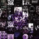 グリーヴァ BEST ALBUM(通常盤)/グリーヴァ