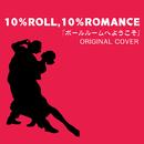 10%ROLL,10%ROMANCE「ボールルームへようこそ」 ORIGINAL COVER/NIYARI計画