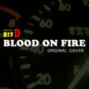 BLOOD ON FIRE 頭文字D ORIGINAL COVER/NIYARI計画